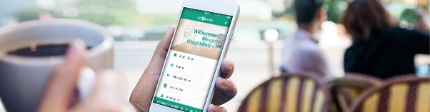 KT Mobile Banking App